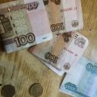 Пензенцы смогут получить пенсию раньше положенного срока