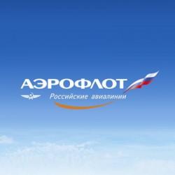 Группа «Аэрофлот» в январе — октябре увеличила перевозку пассажиров на 16,3%