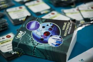 В Москве прошел Третий междисциплинарный научный форум с международным участием «Новые материалы»