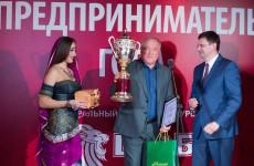 Рафик Ибрагимов получил главный приз конкурса «Предприниматель года»