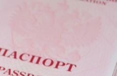В Пензенской области девочка не могла получить паспорт по вине матери