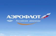 Аэрофлот провел конкурс для будущих пилотов воздушных судов Sukhoi Superjet 100