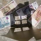 Белозерцев намерен «реанимировать» региональное агентство ипотечного кредитования
