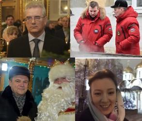 ВИП-каникулы: Белозерцев совещается, Кувайцев опять работает, Савельев становится звездой ТВ, Кузнецова катается на коньках