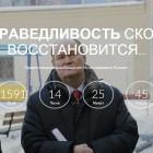 С ностальгией по Кузьмичу. Кто всем сердцем ждет в Пензе бывшего губернатора?