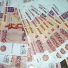 Вячеслав Гладков попытался выяснить, почему упали налоги пяти крупных компаний Заречного