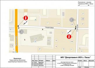 В Пензе будет изменена схема дорожного движения в день похорон Вячеслава Сатина