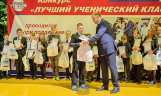 Завершился приём заявок на конкурс «Лучший ученический класс-2018»