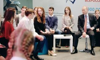 Школьница из Пензенской области встретилась с президентом Путиным