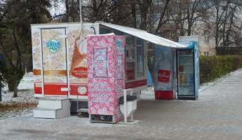 Пензенский «Ледяной дом» поглотила кипрская империя мороженого с вологодской пропиской
