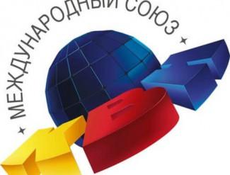 В Пензе впервые состоится Кубок чемпионов КВН