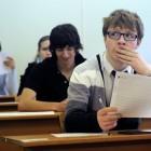 30 пензенских школьников опробуют новые технологии сдачи ЕГЭ