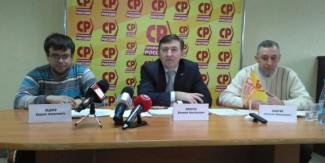 Пензенские справедливороссы манифестуют против МФО и коррупции