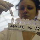 Спасет ли Минздрав Пензенскую область от эпидемии ВИЧ?