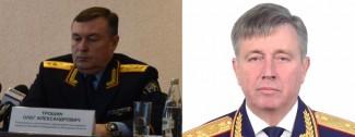 Кресло Трошина займет Никитин - СМИ