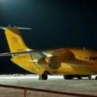 Ан-148, вылетавший утром из Пензы, разбился в Подмосковье