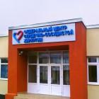 Губернатор Пензенской области Иван Белозерцев похвалил работу кардиоцентра