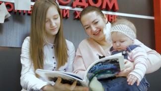 Пензенская семья рассказала о причинах переезда в ЖК «Лазурный»
