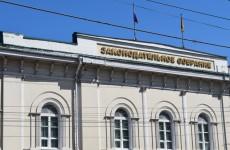 В Пензе депутаты одобрили повышение ставок налога на игорный бизнес
