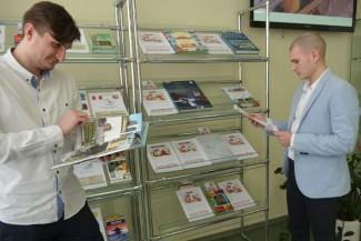 В Пензе открылась выставка, посвященная ЧМ-2018 по футболу