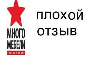 Пензенские мебельщики судятся за 50 миллионов рублей с саратовскими