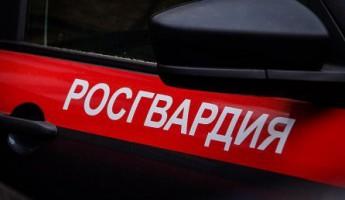 В Пензе перекресток улиц Пушкина и Кулакова оцепили росгвардейцы