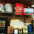 В центральной библиотеке Пензы открылась уникальная книжная выставка