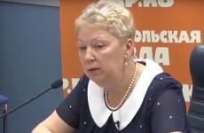 В Пензенскую область приедет глава Минобра РФ Васильева