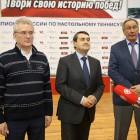 Президент федерации тенниса России Тарпищев посетил Пензу и открыл частный клуб