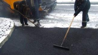 11,5 тысяч квадратных метров дорожного покрытия восстановлено энергетиками после ремонтов – «Т Плюс»
