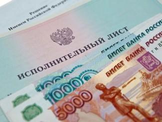 Компания «Т Плюс» выставила крупнейшему неплательщику исполнительные листы на сумму более 700 млн. рублей