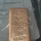 Покупка слитков из драгоценных металлов -  альтернативный инструмент сохранения сбережений