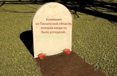 Закат «Возрождения» и «Восхода»? Какие организации банкротят в Пензенской области
