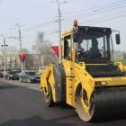 В мэрии рассказали, когда будут заключены договоры с подрядчиками по программе «Безопасные и качественные дороги»
