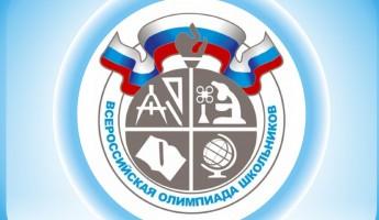 Во всероссийской олимпиаде по литературе победили пензенские школьницы
