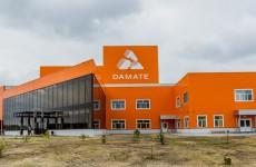 «Дамате» поддержит стартапы в  сфере AgroTech