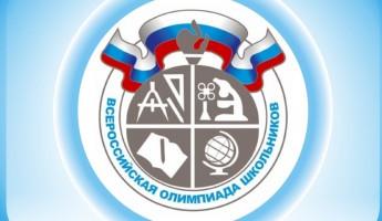 Пензенские школьники отличились на Всероссийской олимпиаде