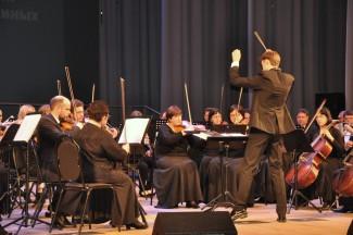 Студенты из Гнесинки выступили перед пензенскими зрителями