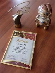 В Пензе подвели итоги театрального фестиваля «Золотая провинция»