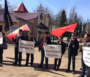 В Пензе попытались воскресить Кузьмича