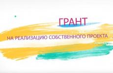 Пензенскую молодежь приглашают к участию в конкурсе проектов «Приоритеты роста»