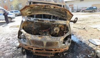 Убийство или...? Майор Заводовская раскроет причину ужасной смерти в сгоревшей «Газели»