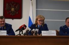 Пензенская прокуратура «накрыла» сайты, помогавшие получить гражданам «липовую вышку»
