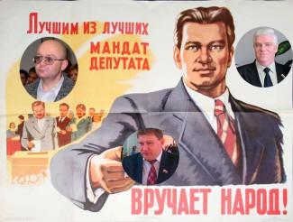«Самый представительный уголовник». Пензенские депутаты, которых лишали мандатов за дело
