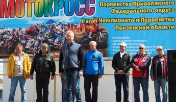 Белозерцев открыл соревнования по мотокроссу в Бековском районе