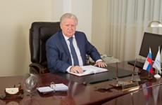 Почивалов укрепляет семьи своих сотрудников