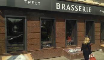 Новое кафе в центре Пензы потеснило «Трио пиццу»