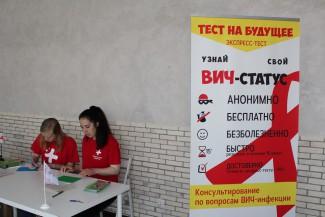 Пензенская молодежь присоединилась к Всероссийской акции «Стоп ВИЧ/СПИД»