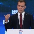 Пенза попала в особый туристический список Медведева