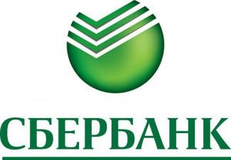 Сбербанк предложил бизнесу электронное хранение финансовой  документации